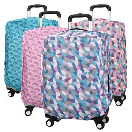 CARANY 卡拉羊 加厚材質時尚多色旅行箱專用箱套 合適多品牌 (24吋) 58-0037B