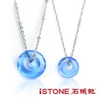 石頭記 同心緣-藍水晶項鍊