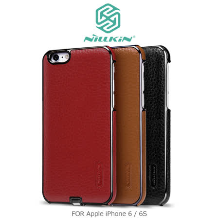 NILLKIN Apple iPhone 6 / 6S 尊爵無線充電背殼