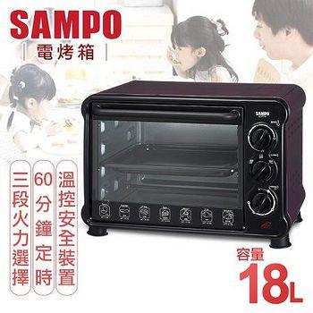 聲寶SAMPO 18L電烤箱 (KZ-PU18)