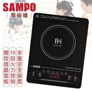 聲寶SAMPO 超薄觸控變頻電磁爐 (KM-SF12Q)