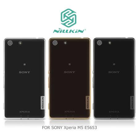 NILLKIN SONY Xperia M5 E5653 本色TPU軟套
