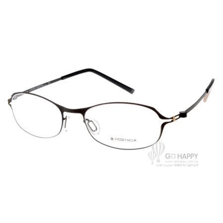 VYCOZ眼鏡 薄鋼 沉穩簡約款(質感黑) #JINS BLKBK