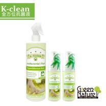 K-clean全方位抗菌液_防禦組合(500ml+100mlx2)