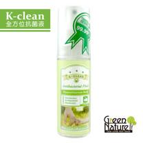 K-clean全方位抗菌液100ml