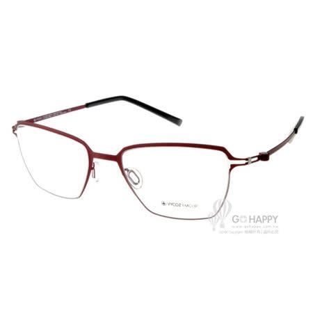 VYCOZ眼鏡 薄鋼 簡約小方框款(質感紅) #TOMS REDRD