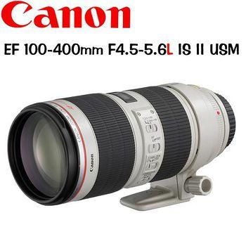 CANON EF 100-400mm F4.5-5.6L IS II USM (公司貨)-送B+W 77mm XS-PRO MRC UV 多層鍍膜保護鏡