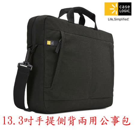美國Caselogic  HUXTON 13.3吋筆電/10吋iPad平板手提側背兩用公事包HUXA-113 黑色