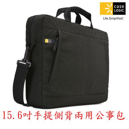 美國Caselogic  HUXTON 15.6吋筆電/10吋iPad平板手提側背兩用公事包HUXA-115 黑色