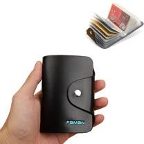PUSH! 真牛皮信用卡夾名片夾多卡位皮夾(男女通用)PUSH14