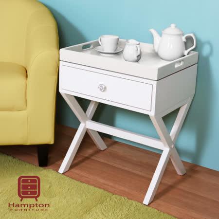 漢妮Hampton安琪拉一抽托盤茶几組/小茶几/邊桌/小朋友遊戲桌-白+白