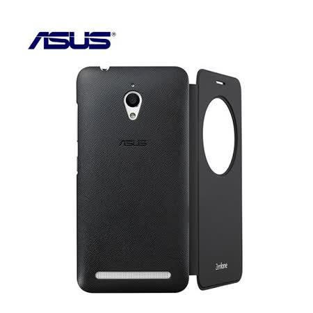 ASUS ZenFone2 Go ZC500TG 原廠視窗側掀皮套 黑色-【送螢幕保護貼】