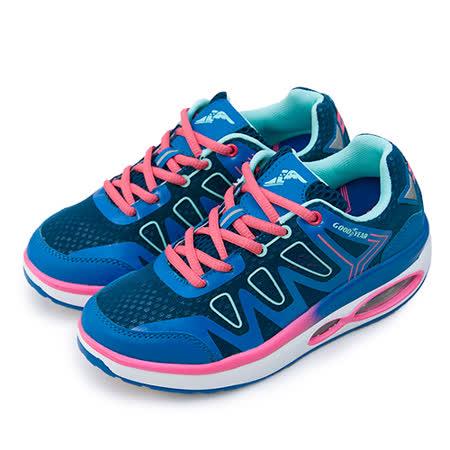 【女】GOOD YEAR 專業氣墊健走鞋 NIGHT LIGHT 系列 藍桃粉 52706