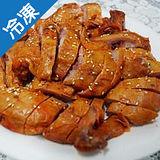 蔗雞王日式照燒雞切盤(800g±5%/包)