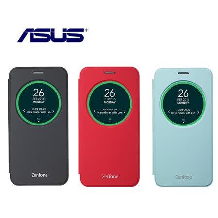 ASUS 華碩 ZenFone2 Laser ZE500KL 原廠視窗側掀皮套(黑/紅/藍色)-【加送螢幕保護貼】