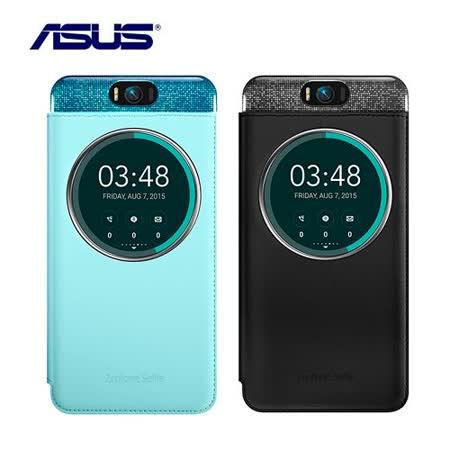 ASUS 華碩 Zenfone Selfie ZD551KL 原廠視窗側掀皮套(黑/藍/粉色)-【加送螢幕保護貼】
