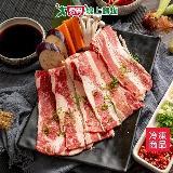 美國牛五花肉片1盒(500G/盒)