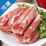★買二送一★特選黑豬梅花肉片2盒(豬肉)(500g±5%/盒)