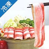 ★買二送一★特選黑豬五花肉片(豬肉)(500g±5%/盒)