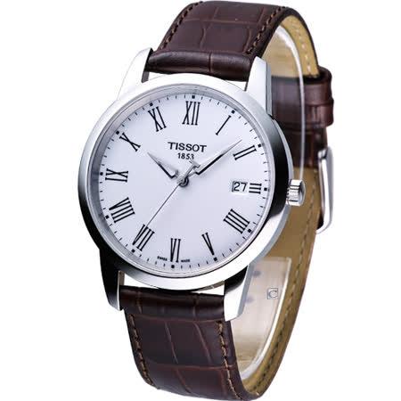 TISSOT Classic Dream 系列都會紳士腕錶 T0334101601301