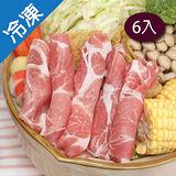 國產豬肉片6盒(180g±5%/盒)