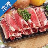 ★買四送一★澳洲牛肉片(180G/盒)