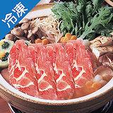 ★買四送一★澳洲羊肉片(180G/盒)