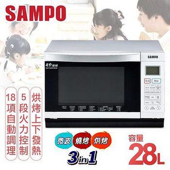 聲寶SAMPO 天廚28公升平台式烘燒烤變頻微波爐 (RE-B428PDM)