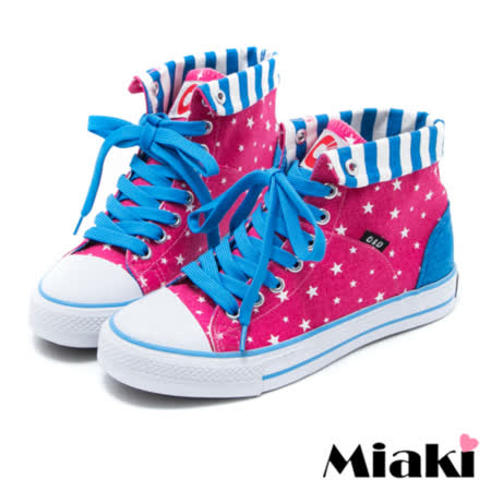 【Miaki】MIT 帆布鞋俏麗必敗平底包鞋休閒鞋 (桃色)