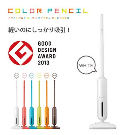 日本CCP color pencil 彩色直立式吸塵器,CT-AC55高雅白