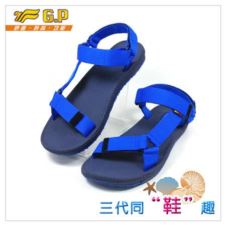 【G.P 時尚休閒涼鞋】 G5931M-23 寶藍色 (SIZE:40-45 共三色)