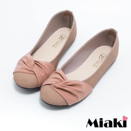 【Miaki】MIT 娃娃鞋韓劇美人平底包鞋 (芋色)