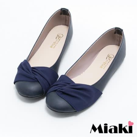 【Miaki】MIT 娃娃鞋韓劇美人平底包鞋 (藍色)