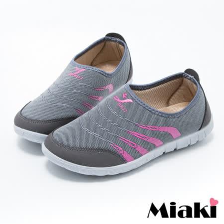 【Miaki】慢跑鞋健走限定平底休閒鞋 (灰色)