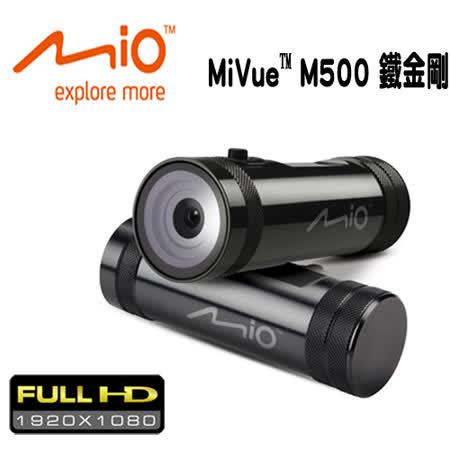 MIO MiVue™ M500 鐵金happy go 快樂 購剛機車專用大光圈行車記錄器+8G記憶卡