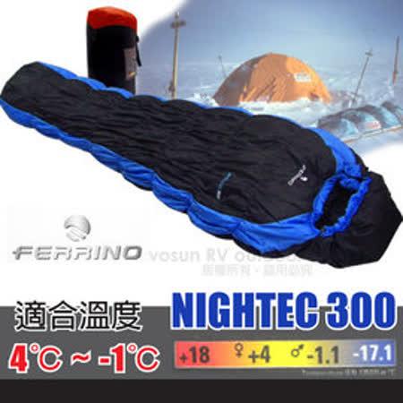 【義大利 FERRINO】-1℃ NIGHTEC 300 LITE 最強超保暖 化纖睡袋.毛毛蟲全開式/出國.旅遊,玉山,雪山首選-D486304 藍/黑