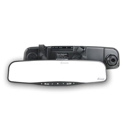 汽車監視器DOD RX300W FULL HD 1080P 後視鏡型行車記錄器 (送16G Class10記憶卡)