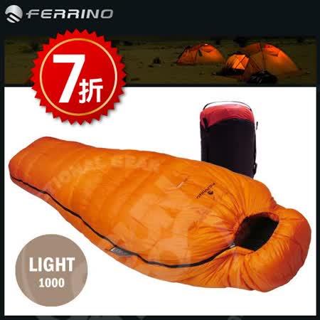 【義大利 FERRINO】台灣獨賣款 FP750 MICRO W.T.S. SUPER LIGHT 1000 頂級輕量化白天鵝絨睡袋(600g).羽絨睡袋 D486190