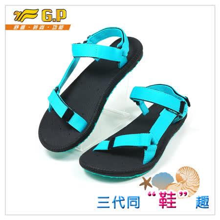 【G.P 時尚休閒涼鞋】 G5931W-21 水藍色 (SIZE:36-39 共三色)