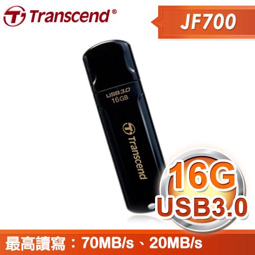 Transcend 創見 JF700 16G USB3.0 極速隨身碟