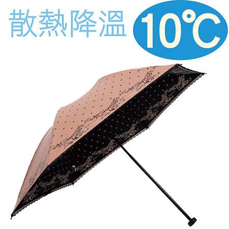 降溫10℃手開水玉玫瑰 【 金沙 】 輕量/遮陽傘/雨傘/雨具/晴雨傘◆日本雨之戀◆