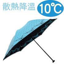 降溫10℃手開水玉玫瑰 【 水藍 】 輕量/遮陽傘/雨傘/雨具/晴雨傘◆日本雨之戀◆