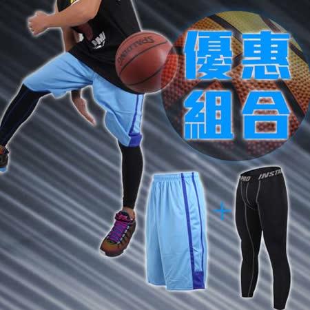 INSTAR PRO雙面剪接籃球褲+緊身長褲組合-  其他 F