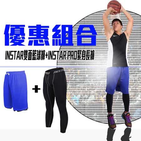 INSTAR PRO雙面籃球褲+緊身長褲- 其他 F