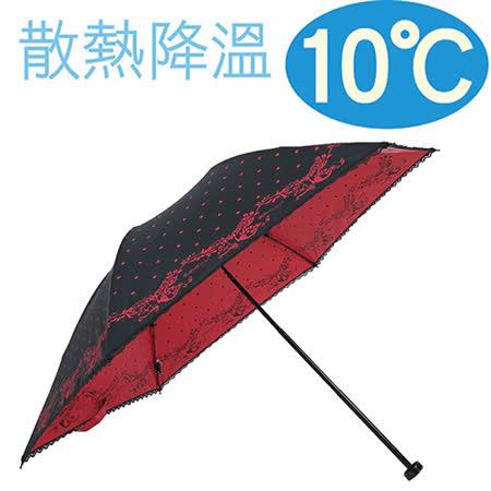 降溫10℃手開水玉玫瑰 【 黑內紅 】 輕量/遮陽傘/雨傘/雨具/晴雨傘◆日本雨之戀◆