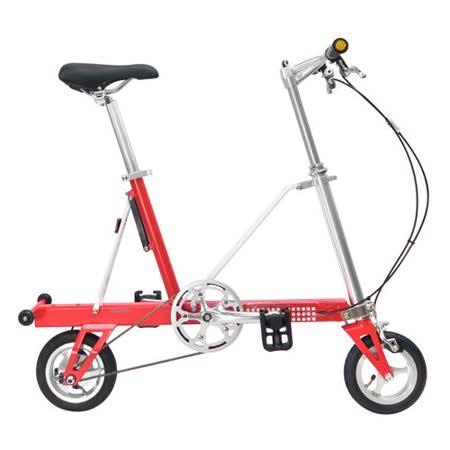 CarryMe STD 8吋單速折疊小輪車 (平光紅)