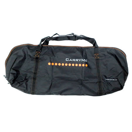 CarryMe 專用攜車袋