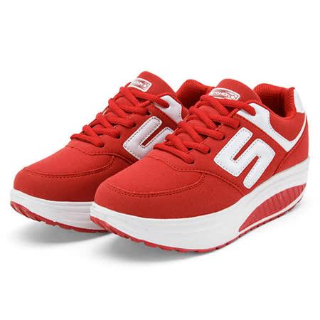 《JOYCE》完美曲線自然擁有進口皮面健走鞋-紅