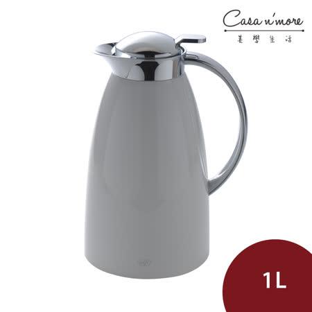 【Alfi】保冷保溫瓶/壺 1000毫升 白色