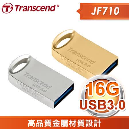 Transcend 創見 JF710 16G USB3.0 高速隨身碟《雙色任選》